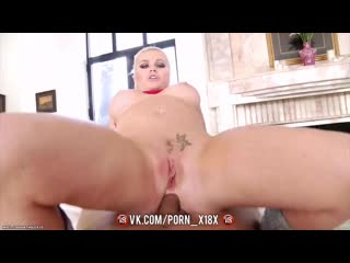 Alexis ford anal